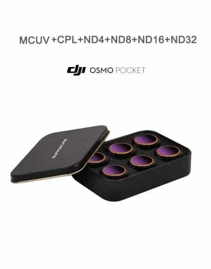 Osmo Pocket-Филтри
