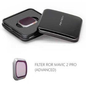 UV-филтър--PGYTECH