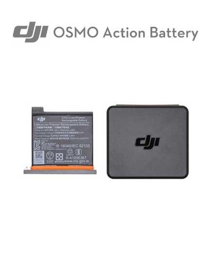 Батерия за Osmo Action