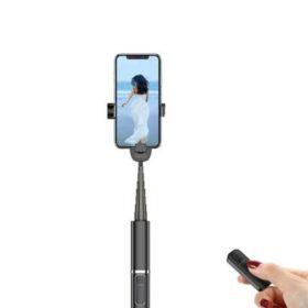 Селфи стик 3 в 1-Елегантен стик с Bluetooth
