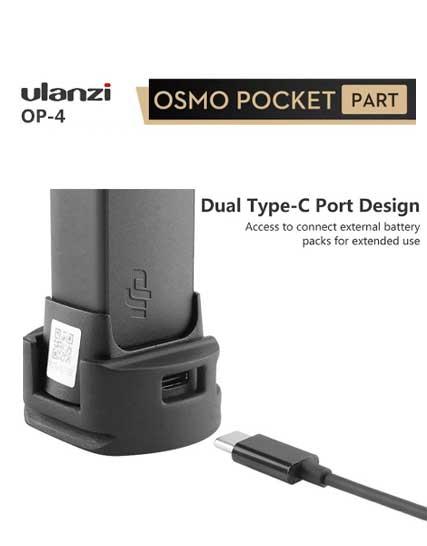 Приставка за Безжичен модул за Osmo Pocket