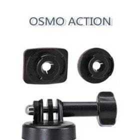 Osmo Action- приставка за монтаж на твърда повърхност