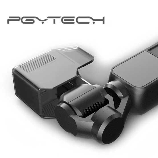 Предпазна капачка Pgytech