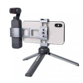 Държач за смартфон към Osmo Pocket